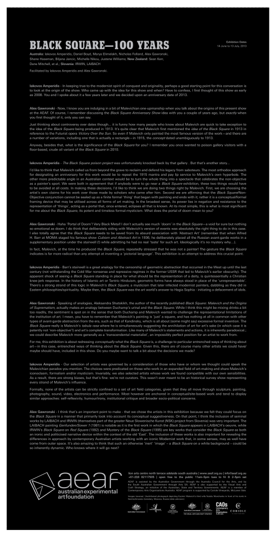 CLICK HERE - Black Square text
