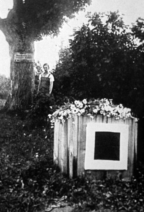Malevich's Tomb