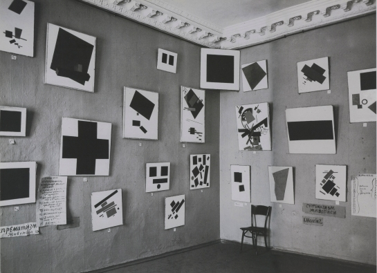 Malevich Black Square 4.