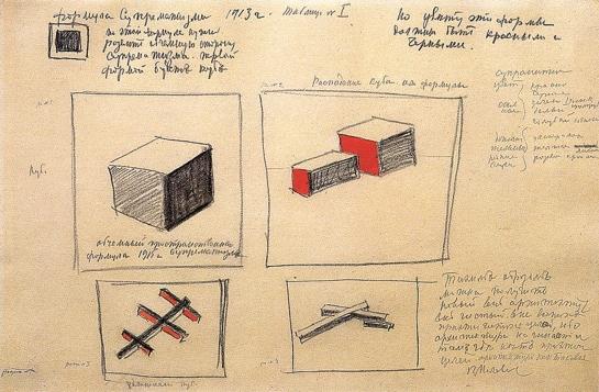 Malevich Black Square 8.