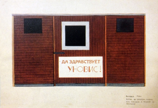 Malevich Black Square Agit Train 1920
